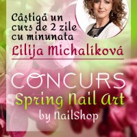 Spring Nail Art by NailShop