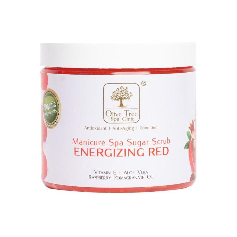 Manicure Spa Gel Scrub Energizing Red Jojoba Beads - 150gr